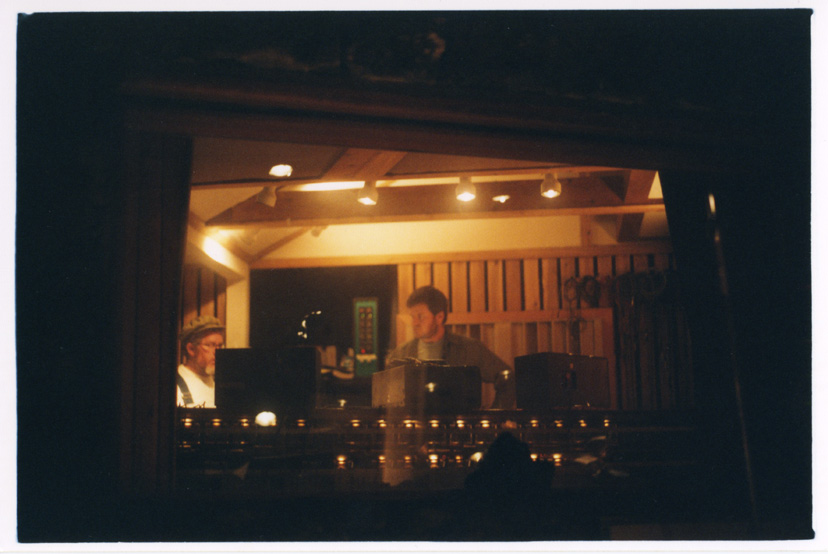 """Mountain Goats """"The Sunset Tree"""" Recording Session"""